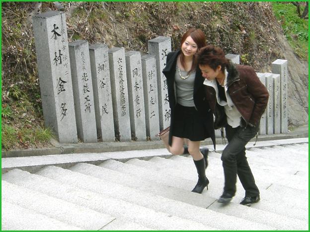 jeunes japonais photo argoul