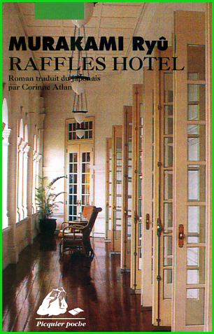 Ryu Murakami Raffles hotel