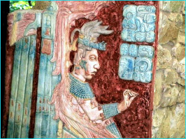 Palenque bas relief
