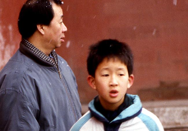 pere et fils pekin 1993