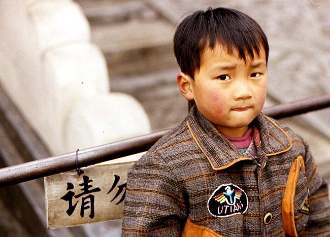 petit garcon pekin 1993