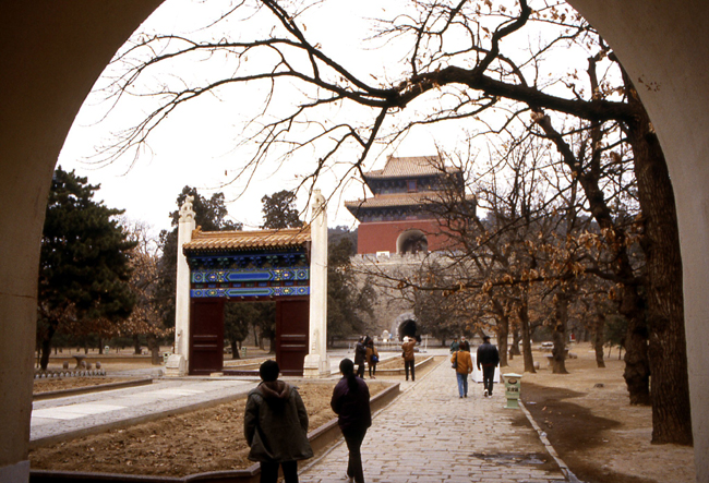tombeaux des ming Changling arche