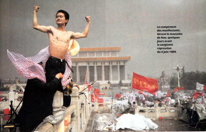 1989 06 Chine Tiananmen manifestations