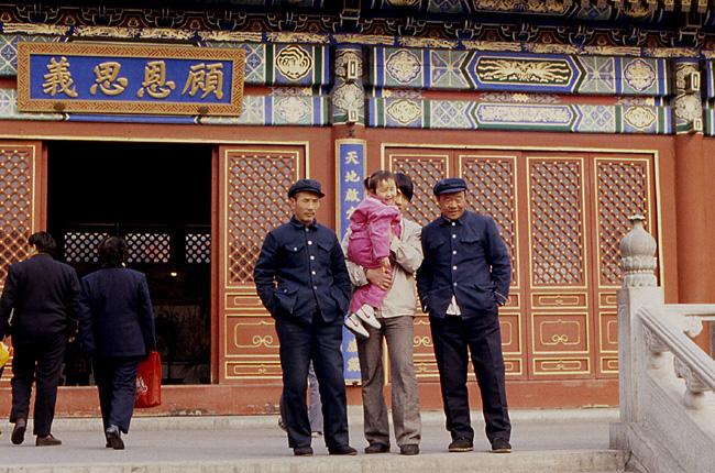 costumes mao pekin 1993