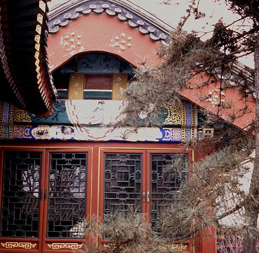 daguan yuan pekin reve du pavillon rouge