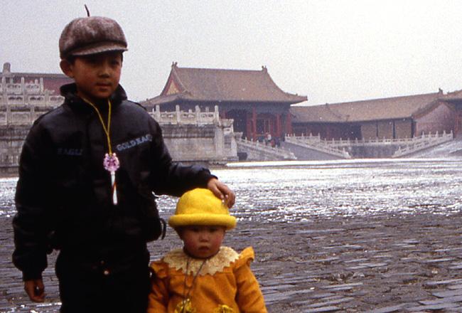 frere et cousine pekin 1993