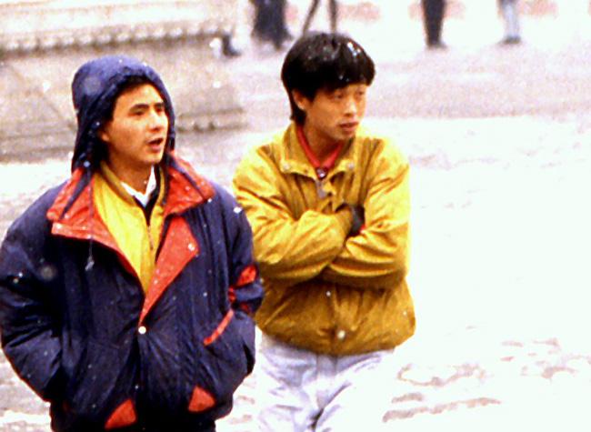jeunes pekin 1993