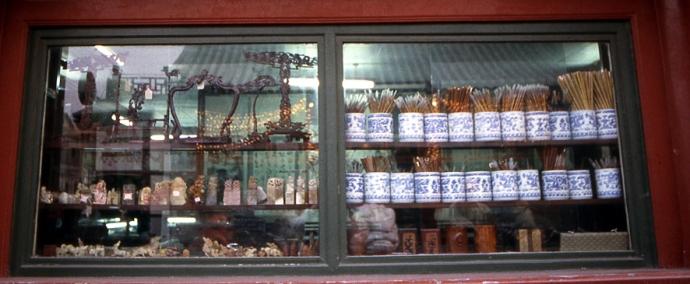 Liulichang vitrine pekin