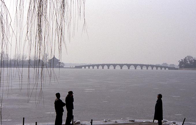 palais d ete pont aux 17 arches