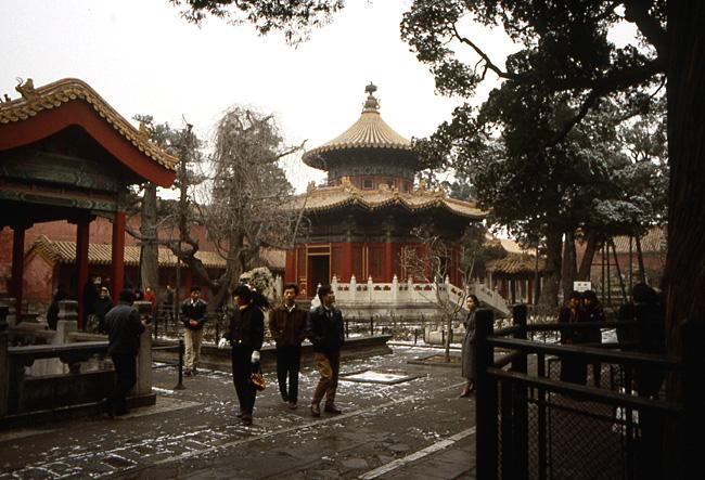 pekin jardins imperiaux cite interdite