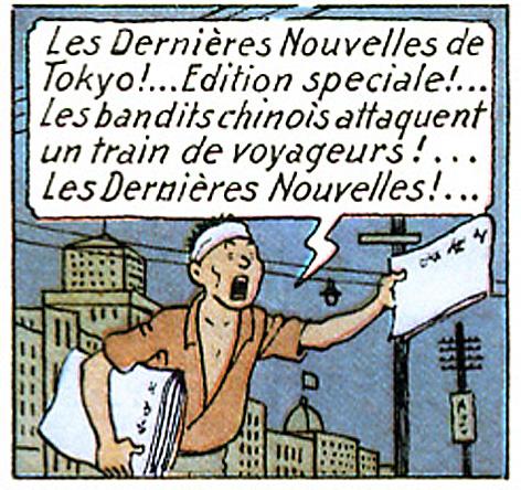 Chinois Tintin Le Lotus Bleu