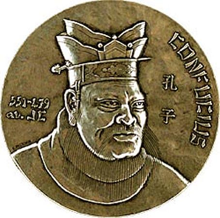 Confucius médaille