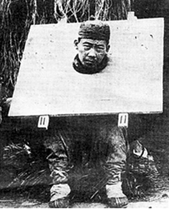 Chim Soo Kung