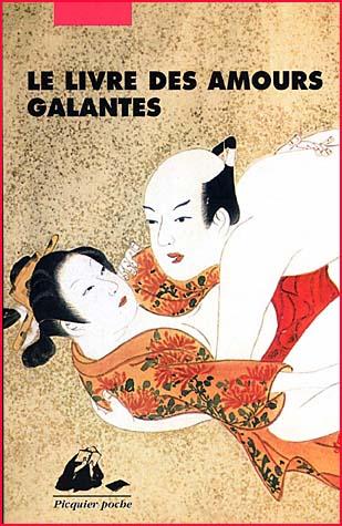 Ryutei Kunisada Le Livre des Amours Galantes