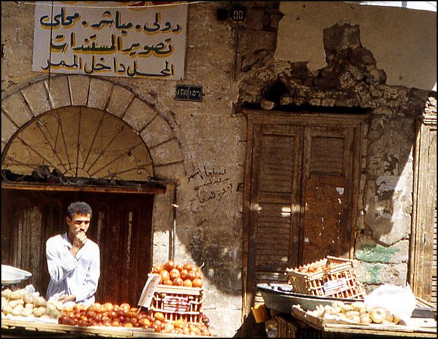 assouan souk legumes