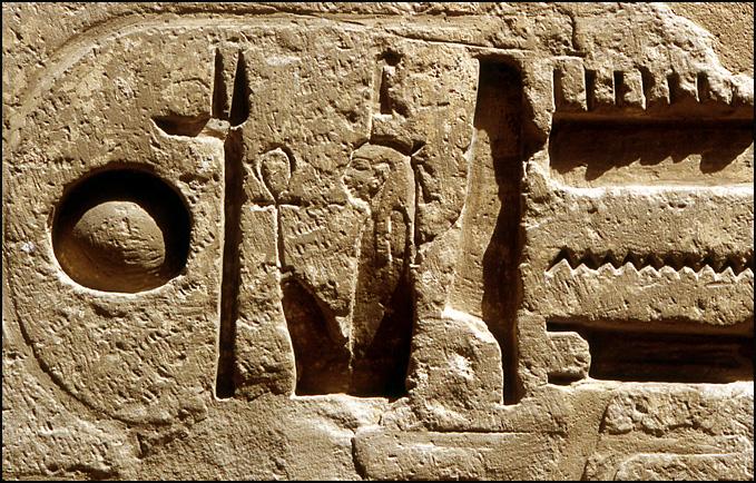gravures profondes temple Ramsès III