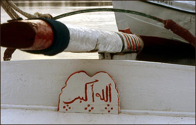 inscription arabe sur felouque du nil