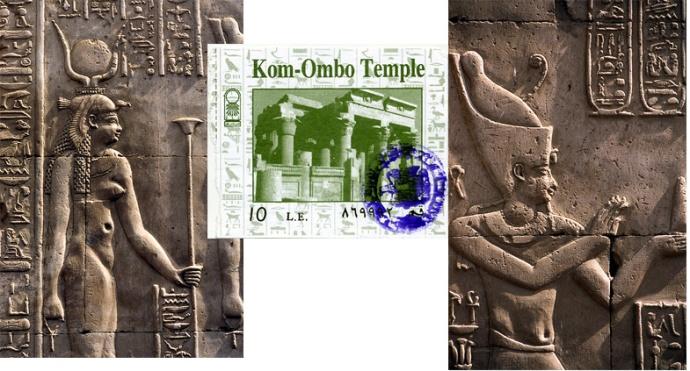 kom ombo bas reliefs