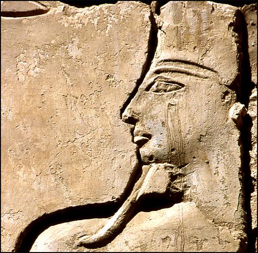 profil egyptien