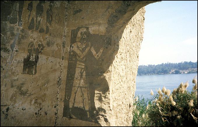 speos horemheb interieur