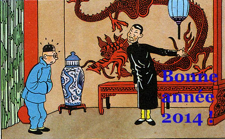Tintin Le Lotus Bleu 1946 bonne annee