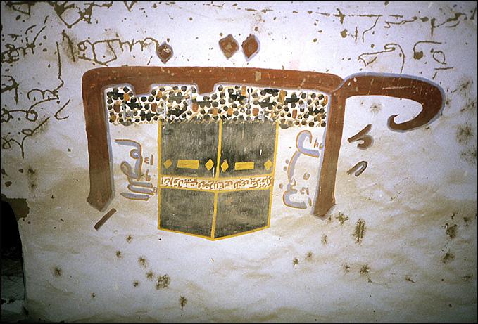 egypte embleme pelerinage a la mecque