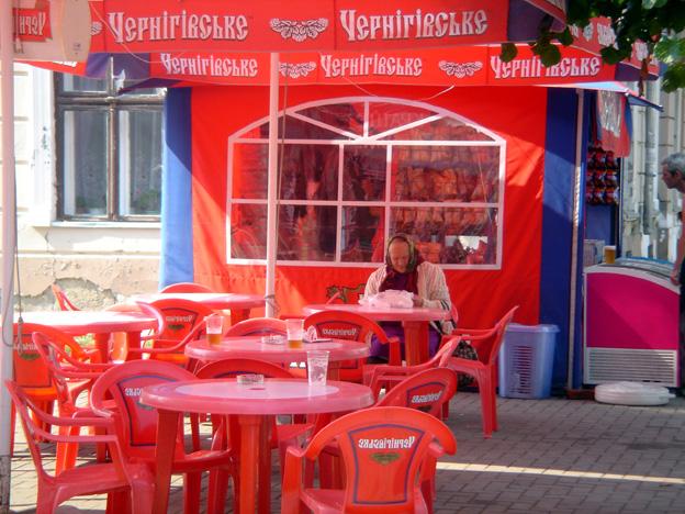 Kolomiya cafe