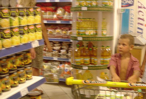 simferopol gamin supermarche