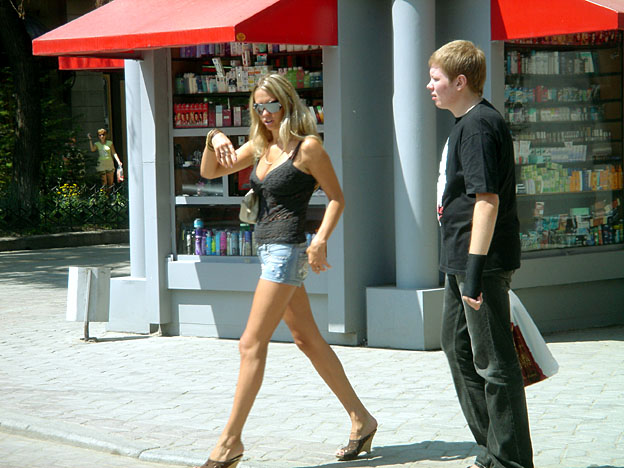 ukraine blonde longues jambes