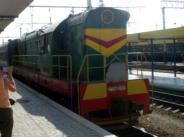 ukraine train electrique