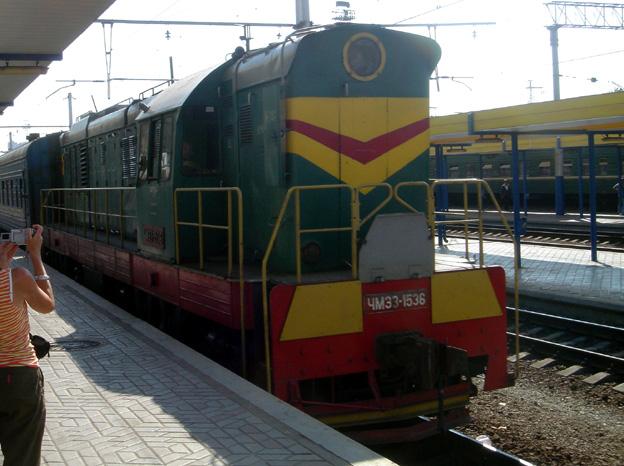 ukraine train electrique