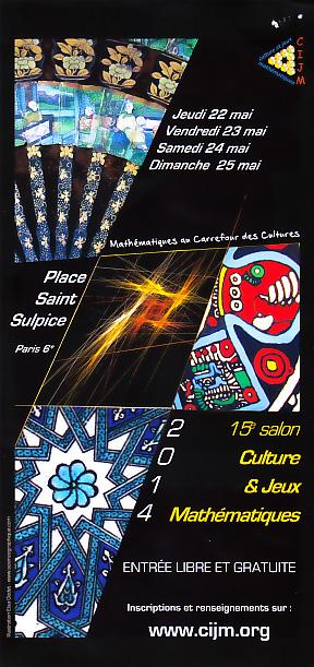 15e salon culture et jeux mathematiques mai 2014