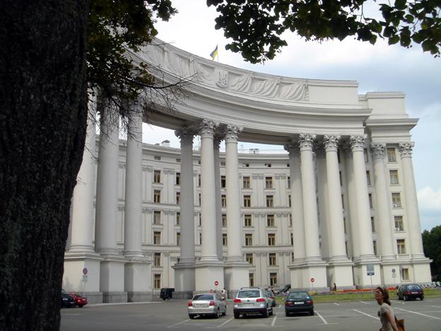kiev ministere affaires etrangeres