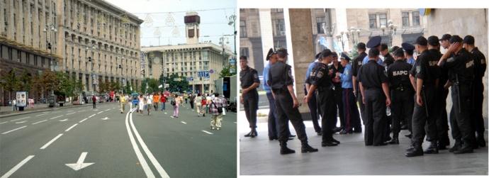 kiev police