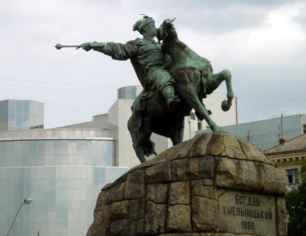 kiev statue 1888
