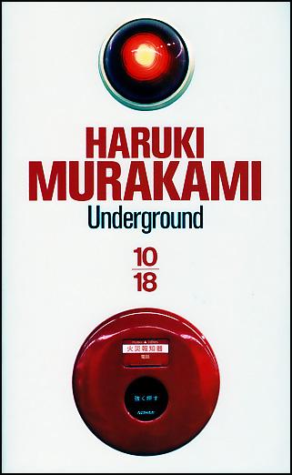 haruki murakami underground