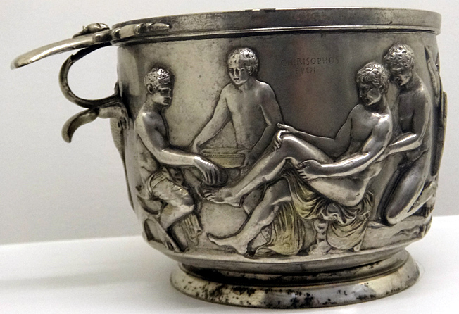 bain athlete gobelet argent romain