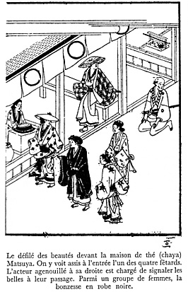 saikaku cinq amoureuses gravure