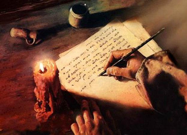 ecrire lumieres