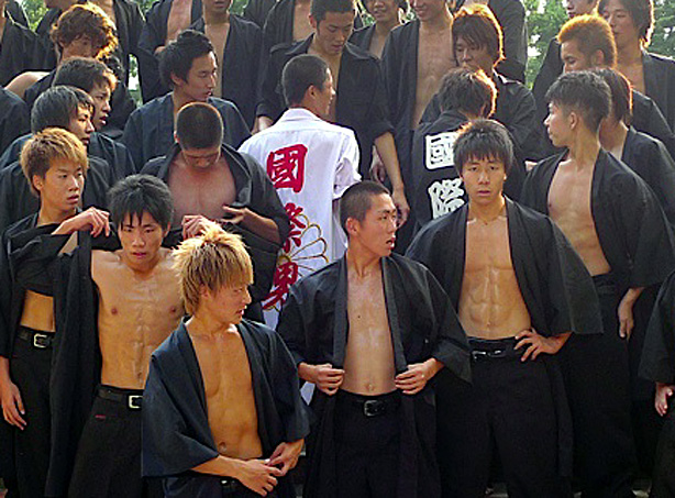 groupe de jeunes japonais