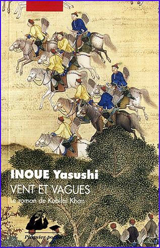 yasushi inoue vent et vagues