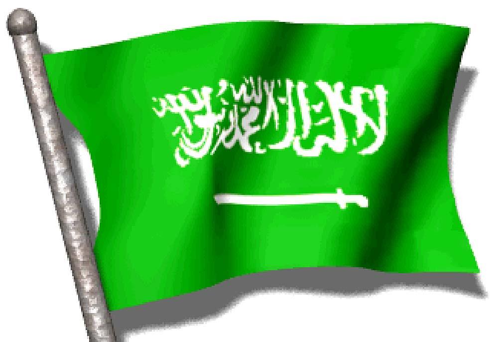 arabie saoudite drapeau