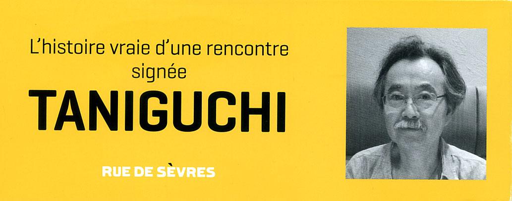 taniguchi photo