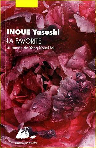 yasushi inoue la favorite 2014