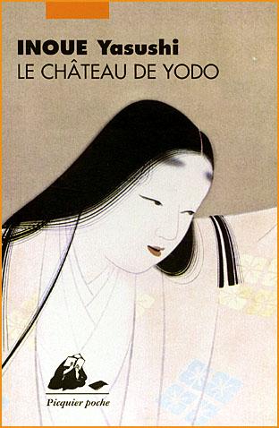 yasushi inoue le chateau de yodo