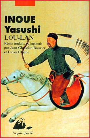 yasushi inoue lou lan