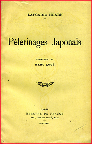lafcadio hearn pelerinages japonais