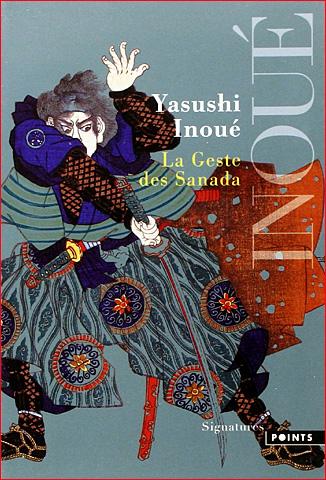 yasuhi inoue la geste des sanada