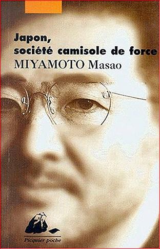 masao miyamoto japon la societe camisole de force