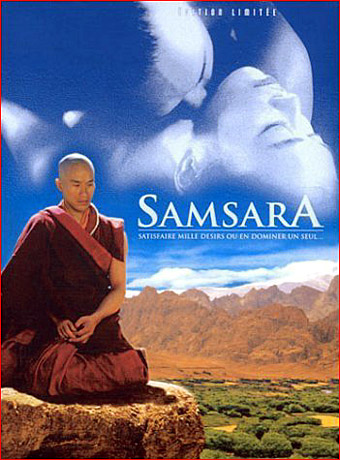 samsara de pan nalin dvd 2001 prestige